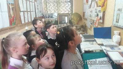 4 класс в музее