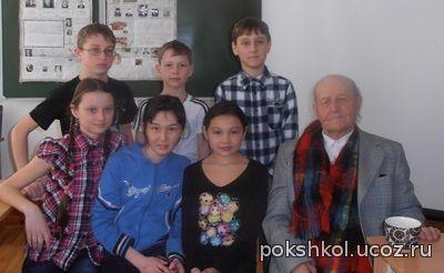 Встреча с тружеником тыла Сабко И.В.