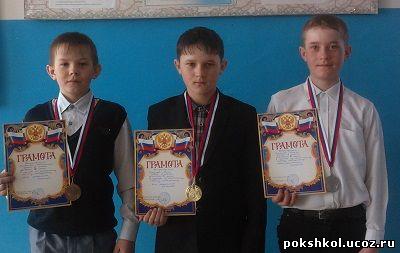 Фото с турнира по настольному теннису, посвященный Дню защитника Отечества.