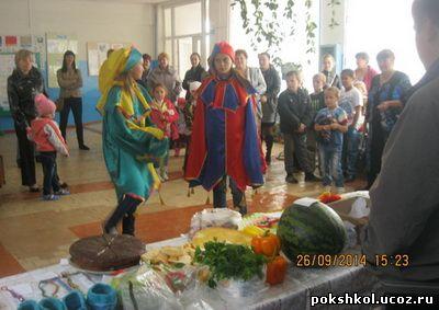 """Ярмарка в МОБУ """"Покровская СОШ"""""""